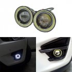 2Pcs/lot Car Fog lights