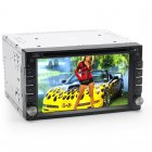 2 DIN 6.2 Inch Car DVD Player - Rogue