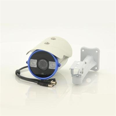 Dual IR CCTV DVR Security Camera - BlueStrike