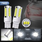 2pcs 7443-33smd-5730 Interior LED Lights For Car Brake Light Turn Signal Light Indoor Reading Light Lamp Bulbs White light