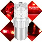2pcs Fast Heat Disspation Aluminum LED Bulb for Drviaion 1156/1157Canbus Light Red light_1156 bau15s py21w