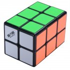 2x2x3 Magic Cube Educational Speed Puzzle Toys for Children Twisty Smooth Cuboid Toy