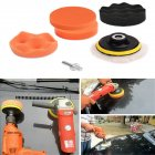 3 4 5in Car Polisher Pads  Sponge Polishing Buffer Pad Set with M10 Drill Adapter and Sucker   7pcs 5