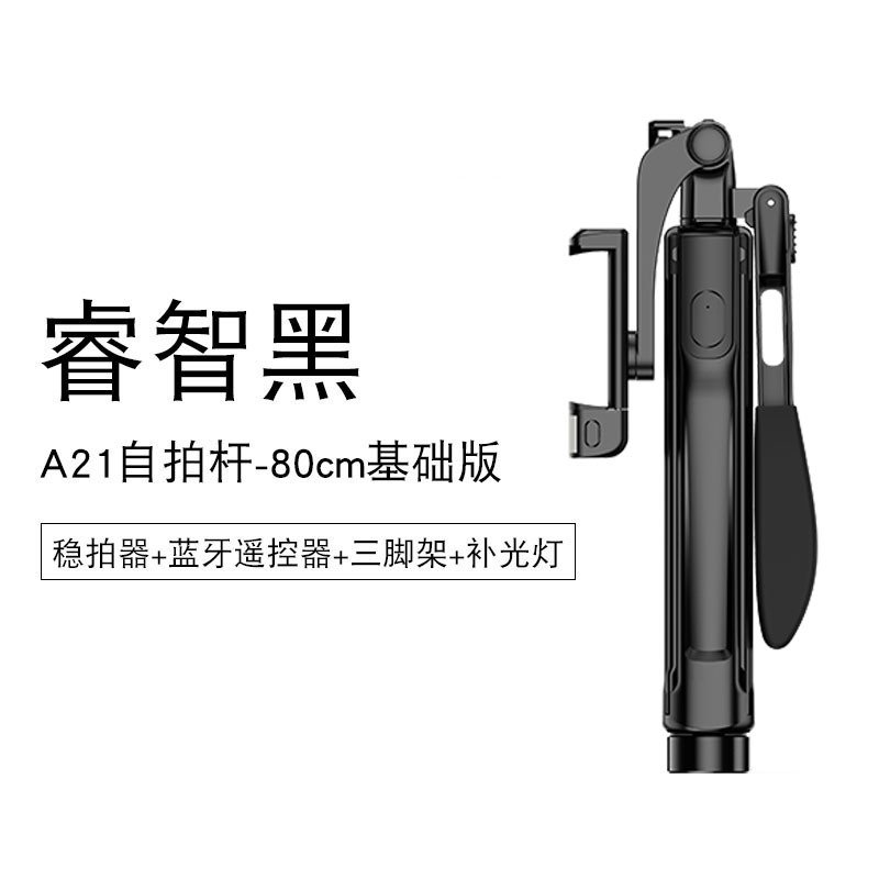 3-Axis Gimbal Stabilizer for Smartphone Vlog Youtuber Live Video Record Tracking Motion  Black - 80cm