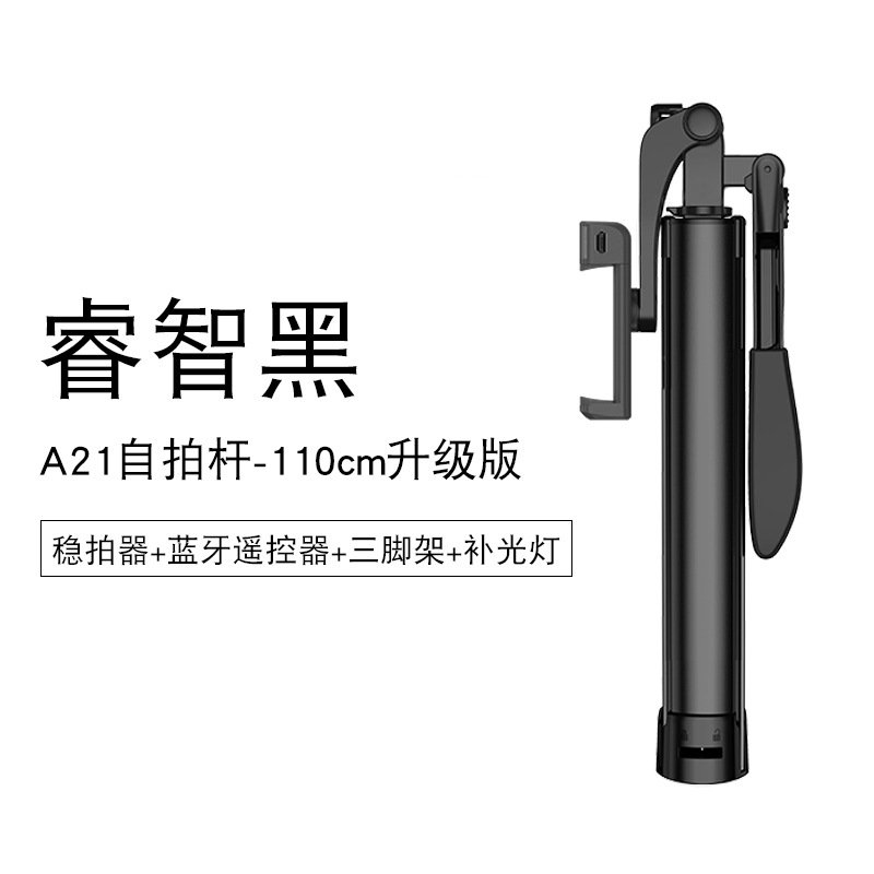 3-Axis Gimbal Stabilizer for Smartphone Vlog Youtuber Live Video Record Tracking Motion  Black - 1.1m