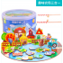 3 in 1 Kids Wooden Magnetic Puzzle Toy Fishing Early Education Parent  child Interactive Toy Gift