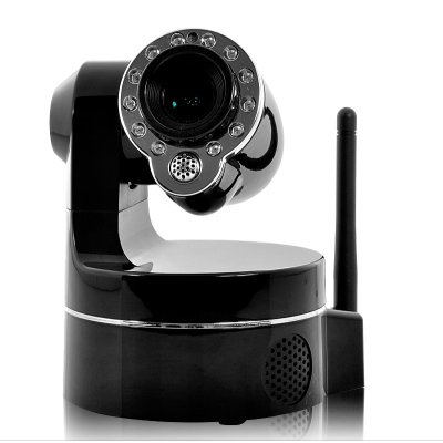IP Security Camera - 3 x Optical Zoom