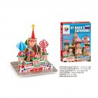3D Architectural Puzzle Kids Educational Toy