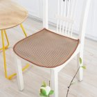 3D Ice Silk Seat Pad Cool Breathable Soft Dining Chair Cushion with Straps 42*44cm Champagne_42 * 44cm