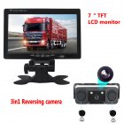 7 Inches HD 1080P Night Vision AHD Video Surveillance Video System black