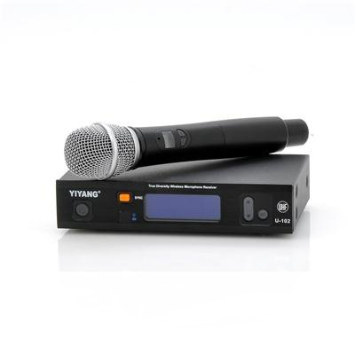 UHF Wireless Microphone Set w/ DPC