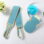 3pcs Adults wash towel Cleaning the back Bath towel bar+ Bath Sponge+ bath gloves Dead Skin Removal lake blue