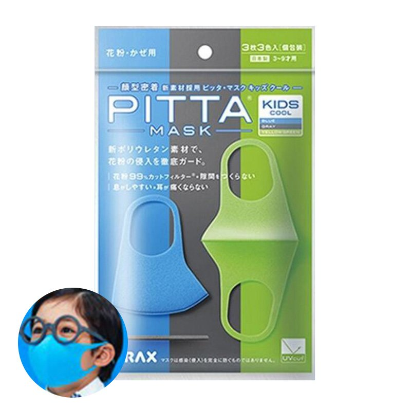 3pcs PITTA 3D Dust-proof Anti-fog PM2.5 Sponge Mask Protective Face Guard for Adult Kids Boy-colorful