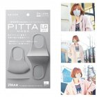 3pcs PITTA 3D Dust-proof Anti-fog PM2.5 Sponge Mask Protective Face Guard for Adult Kids Adult-gray