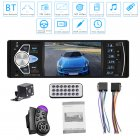 4 1 inch HD Car MP5 Bluetooth Hands free Vehicle MP5 Player Card Radio 4022D with Rear Camera black
