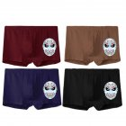 4 Pcs/set Men's Panties Boxer Mid-rise Breathable Youth Boxer Shorts nns0006_XXL