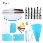 41Pcs/Set Professional Cake Decorating Rotating Turntable Tools Set 41 pcs