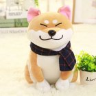 45cm Small Plush Akita Dog Stuffed Puppy Dog Toy for Kids Gift Home Decoration Light Brown