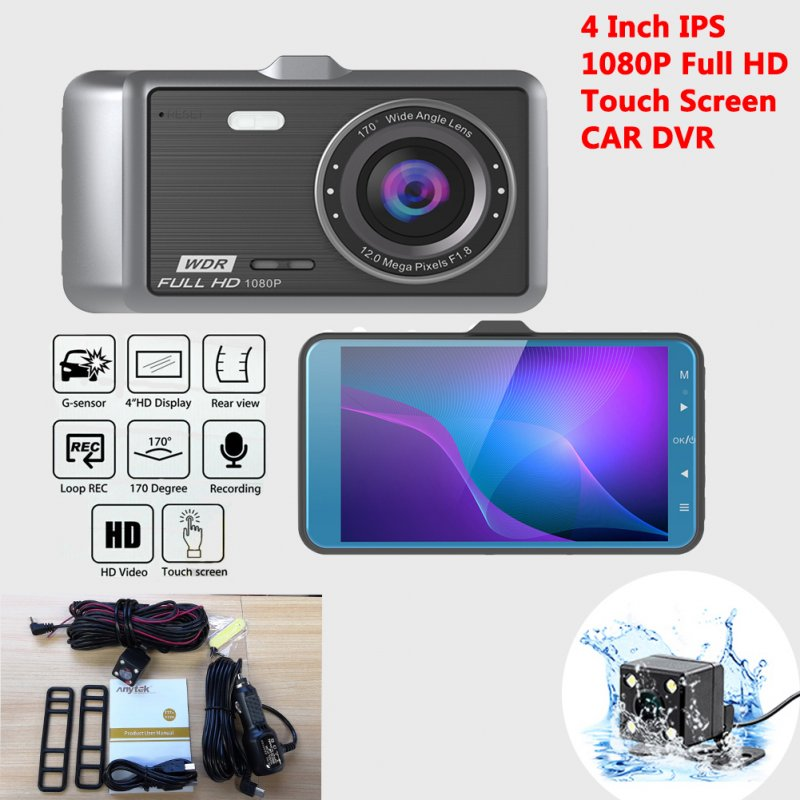 4Inch A60 Car DVR IPS HD 1080p Front Rear Dual Lens Dashcam dark gray