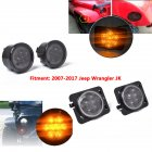 4PCS Amber Front LED Turn Signal Light Side Light Combo Lens for 2007 2017 Jeep Wrangler JK Lamp As shown