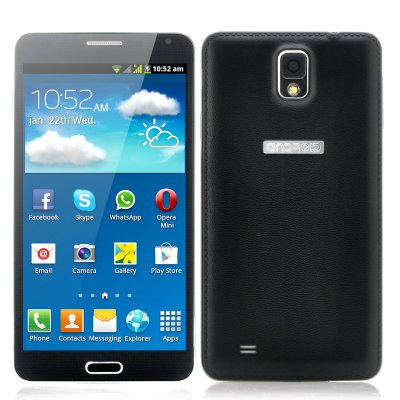 5.5 Inch Android Phone - Dark Horse  (B)