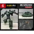 5 in 1 Alloy Deformation Robot Model Manual Operated Puzzle Educational Toy Christmas Gifts for Boys