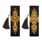 5D DIY Diamond Painting Leather Bookmark Tassel Book Marks Special Shaped Diamond Embroidery DIY Craft SQ17