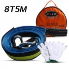 5M 8 Tons Tow Cable Car Towing Rope with Hooks High Strength Nylon Heavy Duty Car Emergency blue
