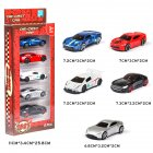 5PCS 1:64 Simulated Children Toy Multi-Style Taxiing Alloy Mini Car Model  A