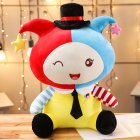 60cm Cute Clown Shape Plush Doll with Black Tie Hat Soft Cartoon Toy
