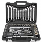 61pcs / set Ratchet Wrench Socket Tools Kit Chrome Vanadium Steel Car Repair Multifunction 61pcs/set