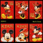6Pcs/Set Large Cartoon Mouse Pattern 3D Red Lucky Money Envelope 8CM * 11.5CM_DQ012