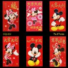 6Pcs/Set Large Cartoon Mouse Pattern 3D Red Lucky Money Envelope 9CM * 17CM_DQL005