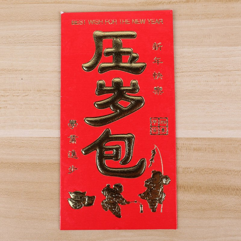 6Pcs/Set Red Paper Hot Stamping Festival Birthday Lucky Money Envelope
