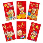 6pcs Chinese Red  Envelope  New  Year Spring Festival Birthday Red Gift  Envelope 5