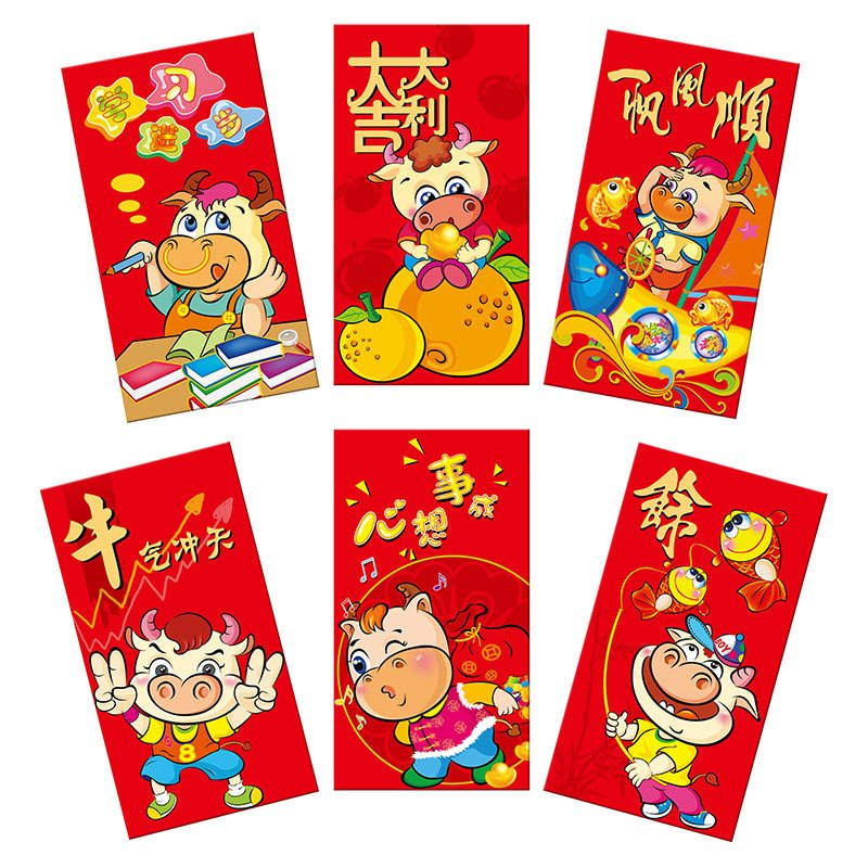 6pcs Chinese Red  Envelope  New  Year Spring Festival Birthday Red Gift  Envelope 5#