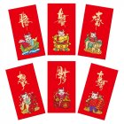 6pcs Chinese Red  Envelope  New  Year Spring Festival Birthday Red Gift  Envelope 1#