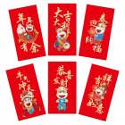 6pcs Chinese Red  Envelope  New  Year Spring Festival Birthday Red Gift  Envelope 4#