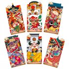 6pcs Chinese Red  Envelope  New  Year Spring Festival Birthday Red Gift  Envelope 3#