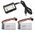 7.4V 1700mah Lithium Battery for 9200 9200E 9205E 9202E 9203E 9204E 9206E 2.4G 1:10 Full Scale RC Car 2PCS battery+2in1 charger