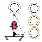 7.9-Inch Dimmable LED Ring Light with Tripod Live Fill Light Mobile Phone Bracket  Silver