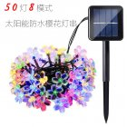 7M 50LEDs Waterproof Peach Blossom Shape Solar Powered String Light for Decor Color light_(ME0003903)