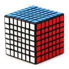7X7 Colorful Magic Cube Brain Teaser