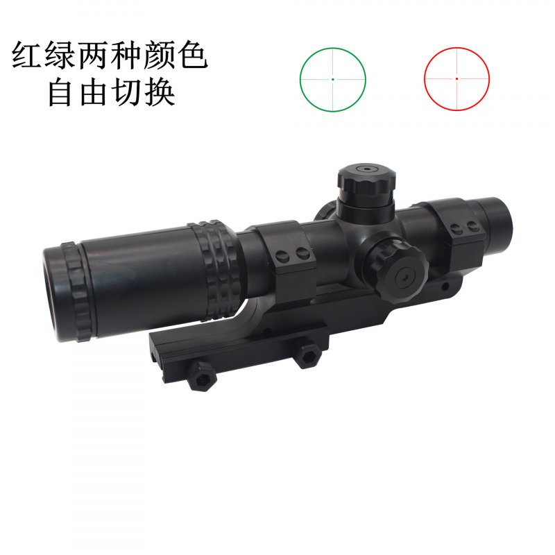 8XSight Scope Aimpoint with Green +Red Sight Adjustable black