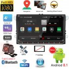 9 inches 2DIN Vehicle mounted Bluetooth MP5 Player Android System GPS Navigation Integrated Host for VW Without camera