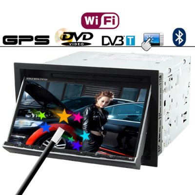 7 Inch HD Touch Car DVD Player