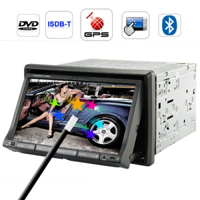 Carnaval 7 Inch Touchscreen Car DVD Player wi
