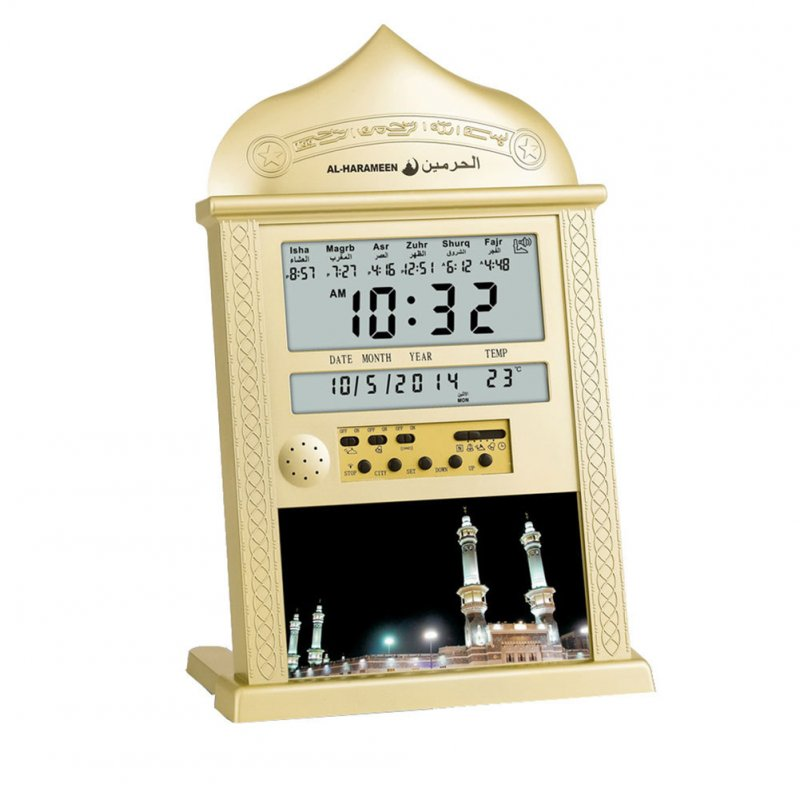 Azan Calendar Muslim Prayer Wall Clock Alarm with LCD Display Home Decor(No Battery) Gold