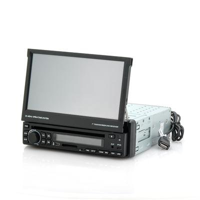 1DIN Android Car DVD Player - Burnout