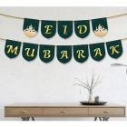 Banners Hanging Pendant for Ramadan EID Mubarak Decoration 2#